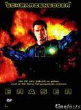 eraser_front_cover.jpg