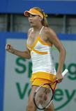 Nicole Vaidisova Camel Toe Tennis Foto 22 (Николь Вайдишова Camel Toe теннис Фото 22)