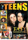 TATU IMAGENES Th_65842_coverbig7wb1hs_122_635lo